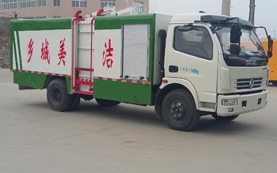 CLW5111ZYS4型压缩式垃圾车