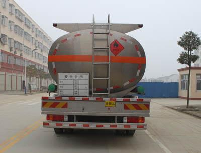 CLW5160GYYLC5型铝合金运油车