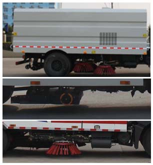 CLW5168TSLD5型扫路车