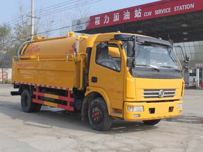 清洗吸污車(CLW5110GQW5型清洗吸污車)