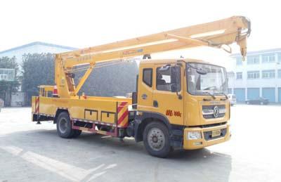 CLW5111JGKD5高空作业车