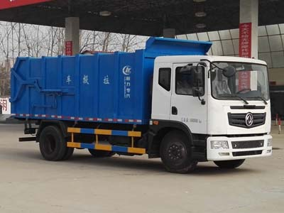 CLW5162ZDJD5压缩式对接垃圾车