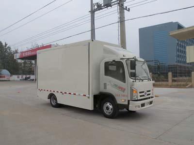 纯电动售货车(CLW5071XSHBEV型纯电动售货车)