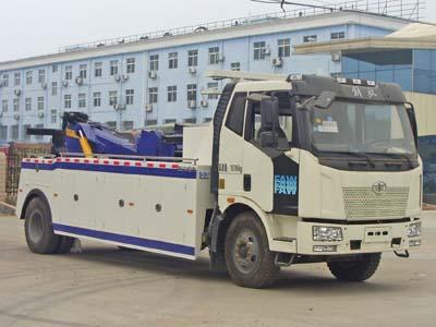 CLW5160TQZC5清障车