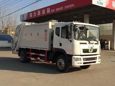 CLW5161ZYST5型压缩式垃圾车