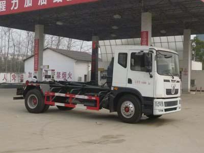 CLW5160ZXXT5型车厢可卸式垃圾车