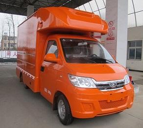 纯电动售货车(CLW5030XSHBEV型纯电动售货车)