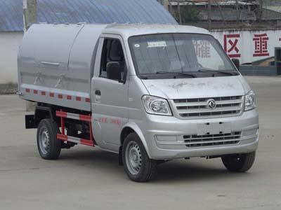 CLW5020ZXL5厢式垃圾车