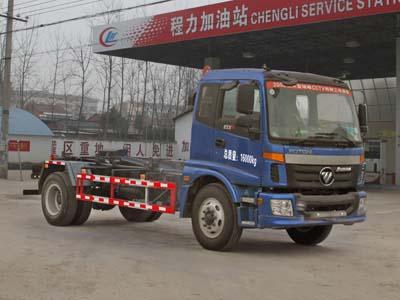CLW5160ZXXB5型车厢可卸式垃圾车