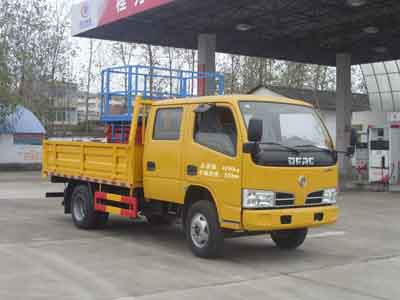 CLW5040JGKD4型高空作业车