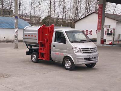 东风小康2-3方挂桶式垃圾车