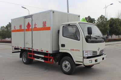 SCS5041XRQEV型易燃气体厢式运输车