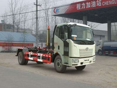 CLW5160ZXXC5型车厢可卸式垃圾车