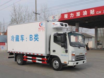 CLW5040XLCH5型冷藏车