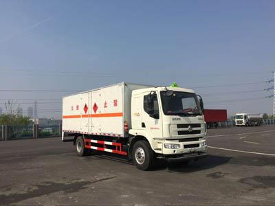 SCS5161XRYLZ型易燃液体厢式运输车