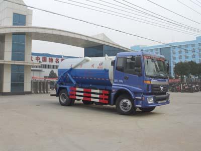 CLW5160GXWB5吸污车