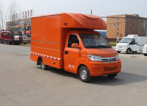 CLW5021XSHQ5型售货车