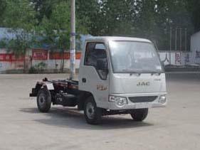 江淮3方车厢可卸式垃圾车