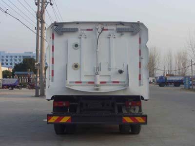 CLW5161TXSD5型洗扫车