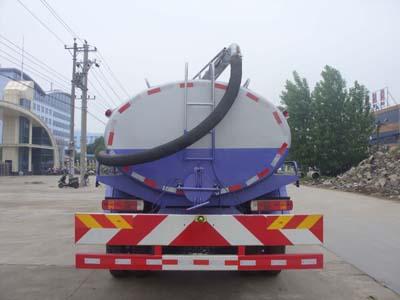 CLW5160GXEB5型吸粪车