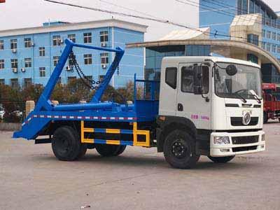 CLW5160ZBSD5摆臂式垃圾车