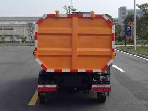ZLJ5031ZZZHFE5型自装卸式垃圾车