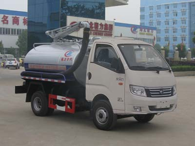 CLW5040GXEB5吸粪车