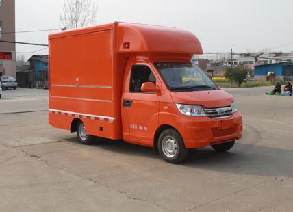 CLW5022XSHQ5型售货车