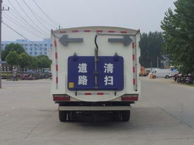 CLW5081TSLD5型扫路车
