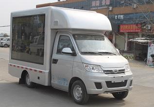 CLW5020XXCQ5宣传车