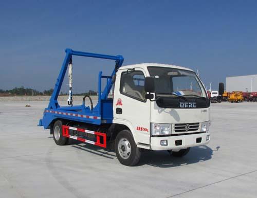 摆臂式垃圾车(CSC5070ZBS5型摆臂式垃圾车)