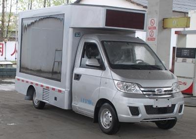 CLW5021XXCQ5宣传车
