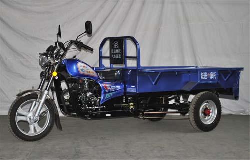 跃进正三轮摩托车
