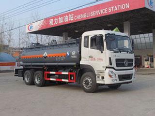 CLW5250GFWD4腐蝕性物品罐式運輸車