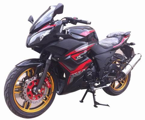 跃进两轮摩托车