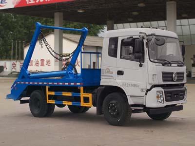 东风8立方摆臂式垃圾车