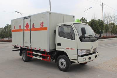 SCS5041XQYEV爆破器材运输车