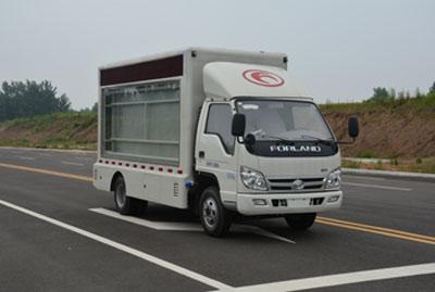 福田祥鈴舞臺宣傳車