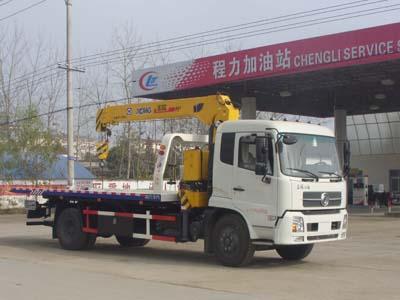 CLW5122TQZD5清障车