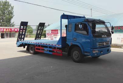 CLW5140TPBT5平板运输车