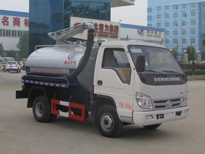 CLW5041GXEB5吸粪车