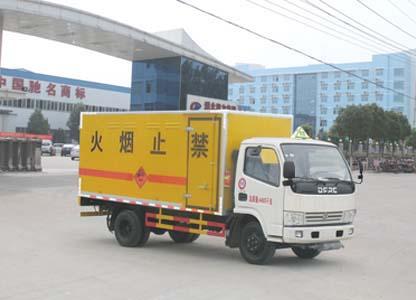 东风4.1米爆破器材运输车