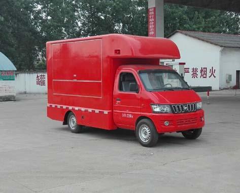 CLW5022XSHK5售货车
