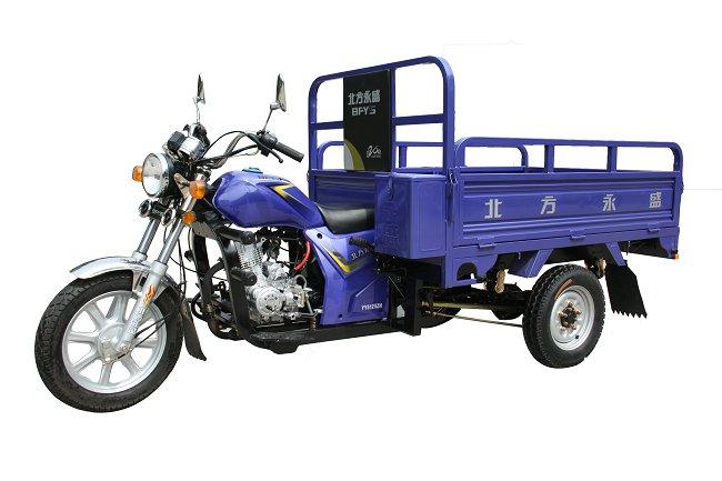 豫永盛正三轮摩托车