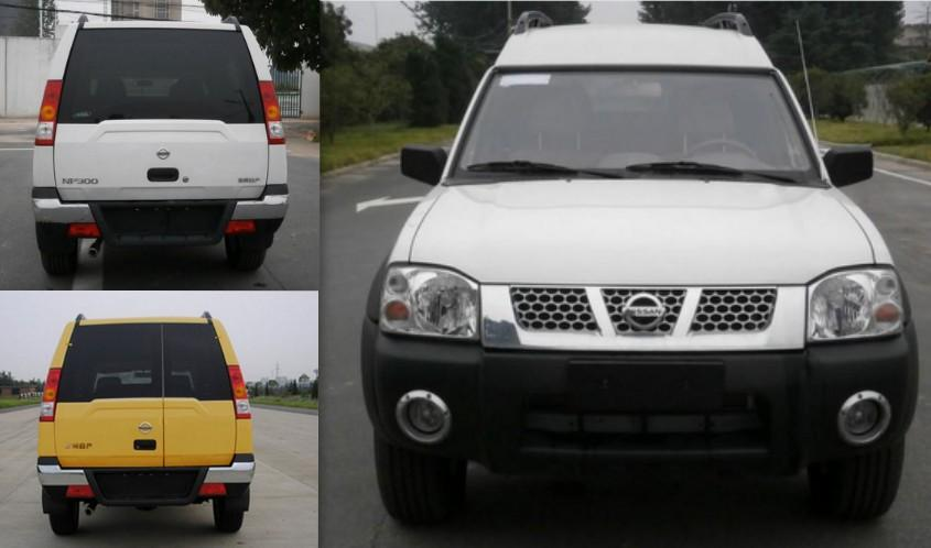 尼桑牌工程车_价格_报价_图片-郑州日产汽车有限公司