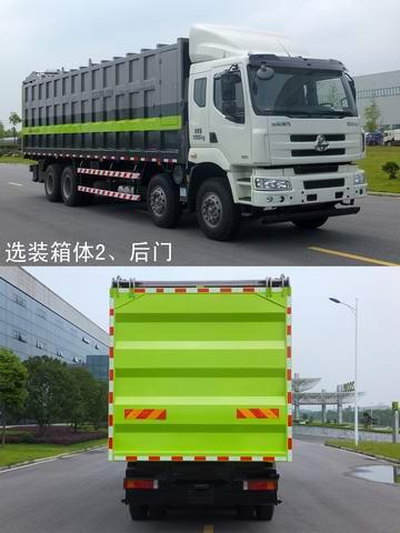 中联牌压缩式对接垃圾车_价格_报价_图片-中联重科