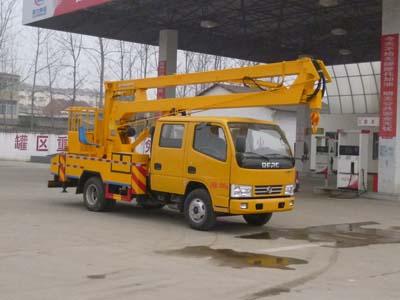 CLW5050JGKD5高空作业车