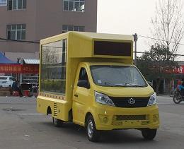 CLW5020XXCS5宣传车