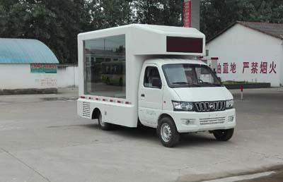 CLW5022XXCK5宣传车