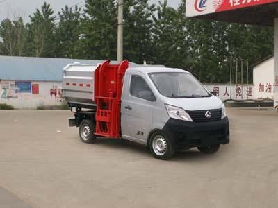 长安2-3立方自装卸式垃圾车